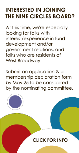 Interested in becoming a board member?